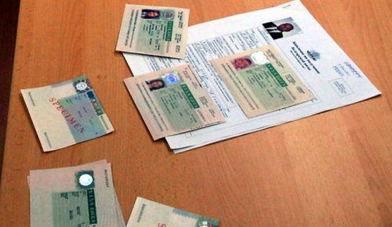 Болгария выдаст пятилетние визы