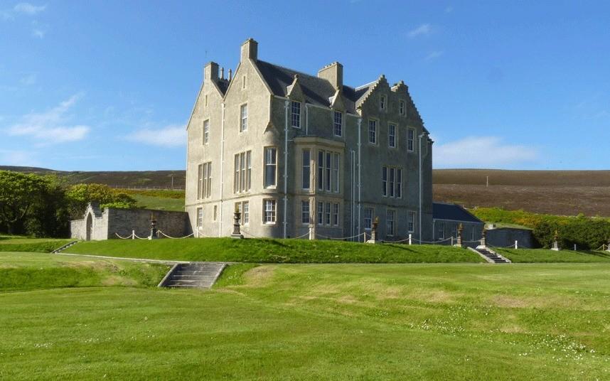 Недвижимость в шотландии купить st george дубай