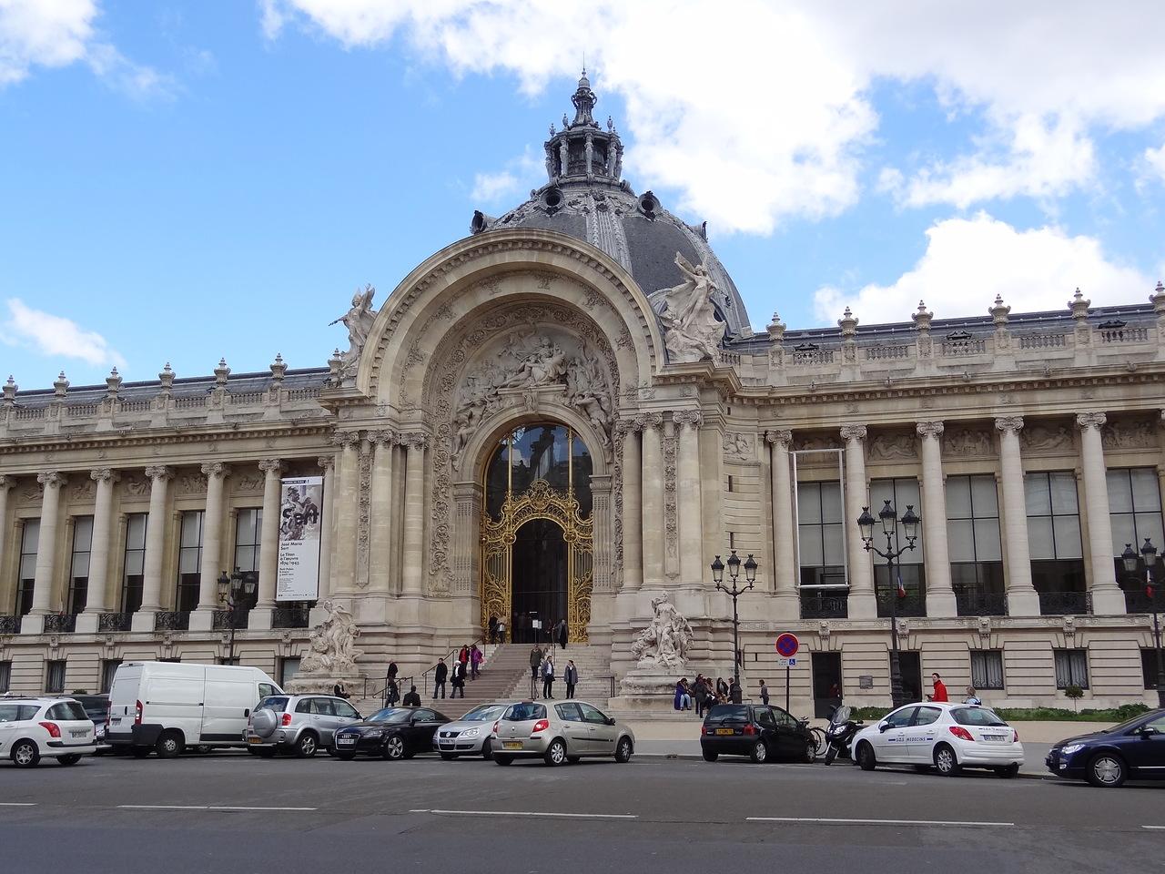 Бесплатный Париж: гид
