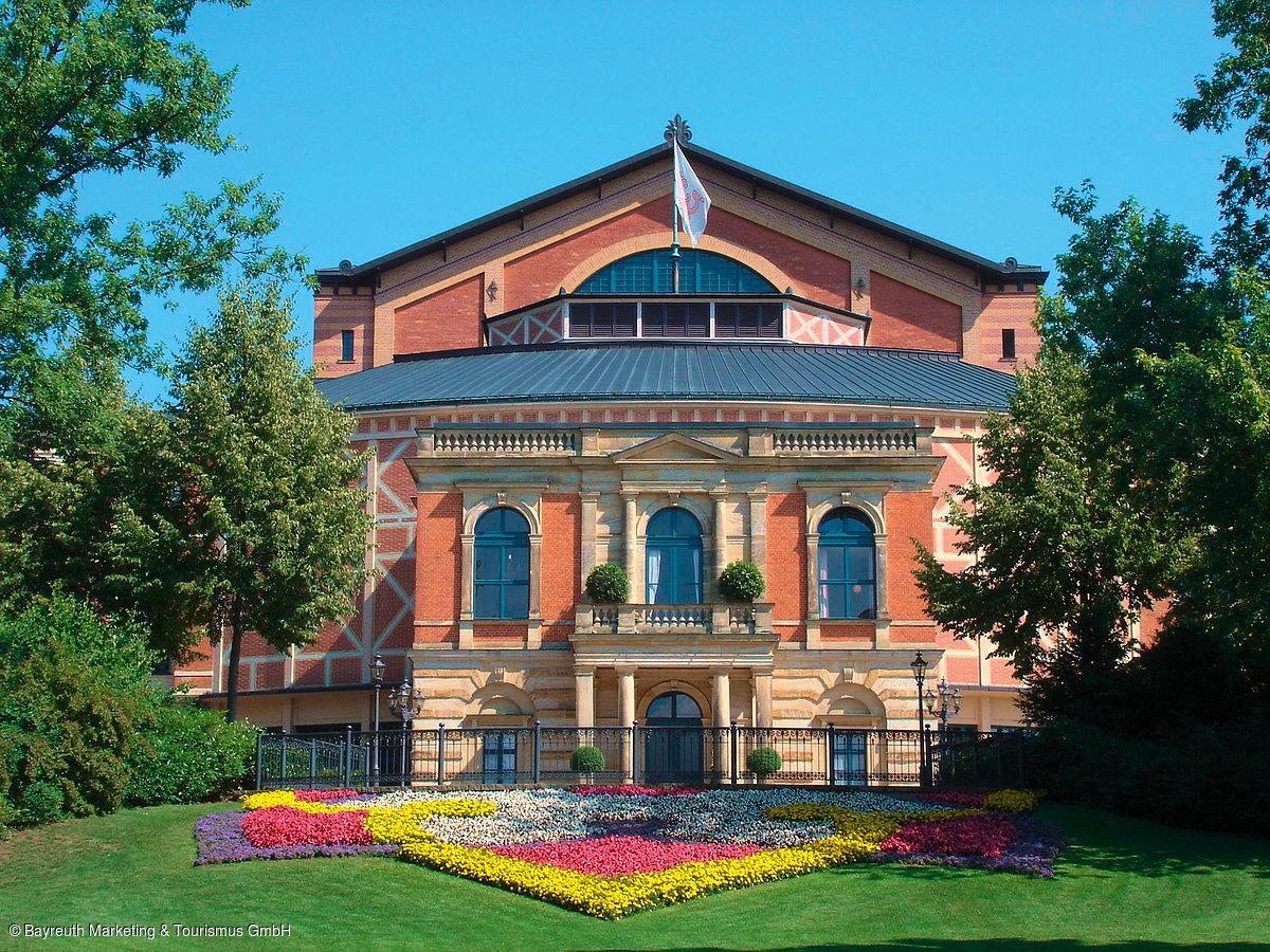 Театр «Фестшпильхаус»