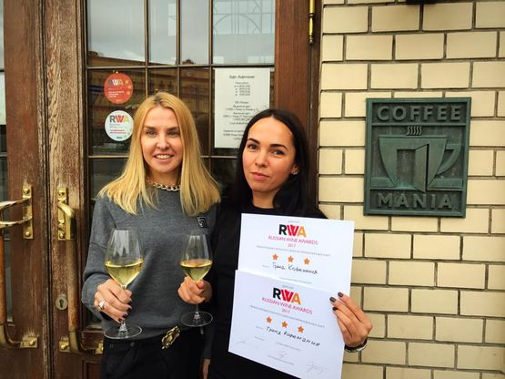 Russian Wine Awards 2.0: старт дан!